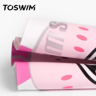 TOSWIM儿童泳帽男女童护耳宝宝防水可爱舒适不勒头硅胶游泳帽(海象宝宝【标准版】)