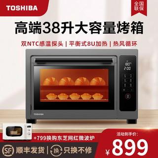 TOSHIBA 东芝  电烤箱 D238B1 38升