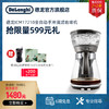 Delonghi/德龙ICM17210全自动手冲滴滤咖啡机大容量美式咖啡壶
