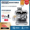 Delonghi/德龙EC9335.M 半自动咖啡机家用意式泵压智能磨豆一体