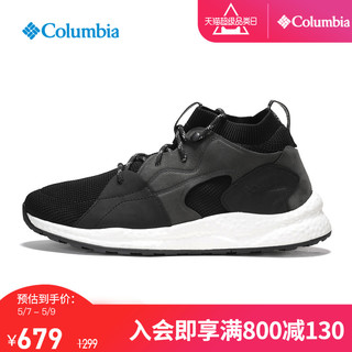 Columbia 哥伦比亚  20秋冬新品男子SH/FT抓地休闲防水徒步鞋BM0819