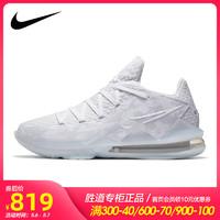 NIKE 耐克 NIKE耐克男鞋篮球鞋詹姆斯白色气垫运动鞋CD5006-103