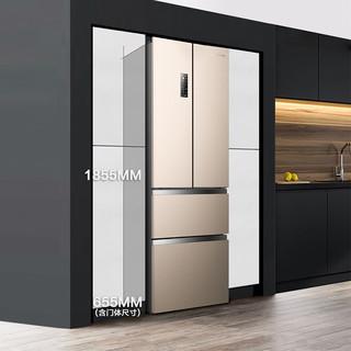 容声BCD-326WKM1MP法式多门四门风冷无霜一级节能纤薄嵌入冰箱
