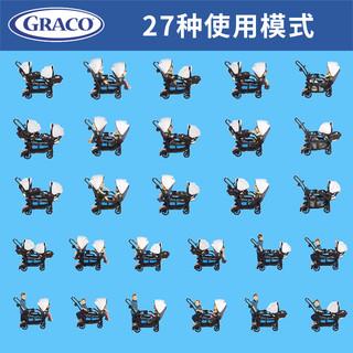 Graco葛莱多功能 双胞胎高景观推车轻便折叠 大小宝婴儿前后推车(波点黑)