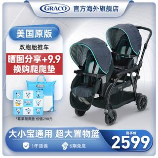 Graco葛莱多功能 双胞胎高景观推车轻便折叠 大小宝婴儿前后推车(绿边灰)