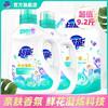 超能亲肤香氛洗衣液瓶装天然椰子油生产机洗手洗去渍易漂促销装(2kg*2亲肤香氛洗衣液)