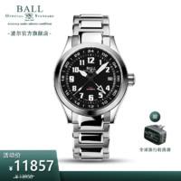 波尔表(BALL)工程师系列-领航者  GM1032C-S3-BK  40mm 黑色表盘(蓝色表盘)