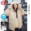 C&A大毛领中长款白鸭绒工装羽绒服女士2019冬季外套CA200221155-2