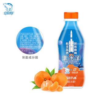【北冰洋桔汁汽水280ml*6瓶】老北京果汁碳酸饮料网红汽水整箱(桔汁280ml*6瓶)