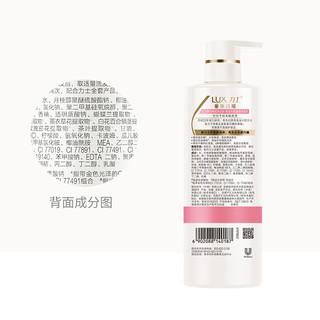 力士【热巴同款】桃花沁香发水+恒久嫩肤浴露浴液1250g家庭装