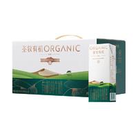 圣牧 蒙牛有机牛奶品醇200ml*12礼盒限定