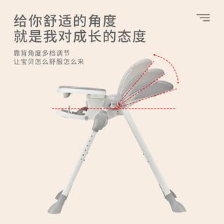 gb好孩子儿童餐椅婴儿多功能可折叠宝宝吃饭餐椅桌椅Y8800/Y9806(波点苹果(Y9806-H001G))