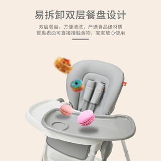 gb好孩子儿童餐椅婴儿多功能可折叠宝宝吃饭餐椅桌椅Y8800/Y9806(静谧灰(Y9806-D007G))