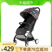 HD小龙哈彼四轮推车婴儿车可坐可躺轻便可登机宝宝遛娃神器LD610