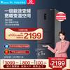 【万茜推荐】小天鹅255L三门三开门冰箱家用一级能效变频风冷无霜