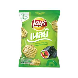 Lay's 乐事 泰国进口 乐事(Lay's)贝乐子渔网形海苔味马铃薯脆片 休闲零食 膨化食品 62g