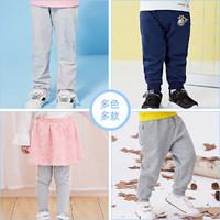 贝贝怡男童休闲长裤子婴儿2021洋气秋装款冬季女童打底裤儿童外穿(80cm 、蓝色(K2126))