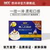 UCC悠诗诗滴滤式职人咖啡粉日本进口正品挂耳咖啡现磨手冲(深厚浓郁(绿色)50p/盒)