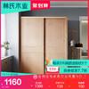 林氏木业北欧简约家用储物两门衣柜趟门整体儿童收纳衣橱组合JO5D(【原木色】JO5D-B 1.8米衣柜+JO6D-B 1.8米顶柜、2门、需自行组装)
