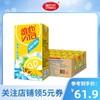 Vita维他冰爽柠檬茶饮料 果味饮料250ml*24盒网红茶宅家囤货(冰爽风味柠檬茶250ml*24盒)