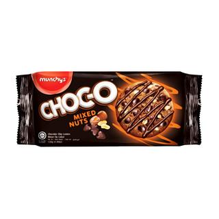 munchy's 马奇新新 马来西亚进口 马奇新新munchy's 坚果巧克力豆曲奇饼干 125g 纯可可脂休闲零食早餐下午茶