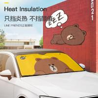 LINE FRIENDS汽车遮阳挡防晒隔热夏季窗帘 防紫外线