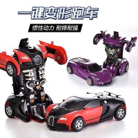 哦咯 儿童玩具撞击变形车机器人回力车