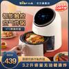 小熊空气炸锅家用电新款大容量智能无油全自动网红气炸锅机薯条机(米黄色)