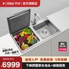 [专柜同款]方太水槽洗碗机K3AL全自动家用嵌入式智能一体刷碗机(K3AL)