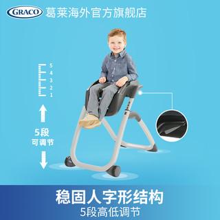 GRACO葛莱大小宝宝婴儿饭桌餐椅家用可坐可躺多功能折叠椅子(象牙白-可变大小宝餐椅)