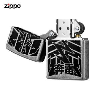 Zippo官方旗舰店Zippo打火机飞龙奔雷虎魄Zippo煤油男士打火机(虎魄之气 新机无油)