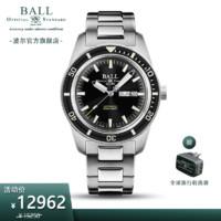 波尔表(BALL)工程师系列-自由深潜传承 DM3208B-S1J-BK 42mm 黑盘(蓝色表盘)