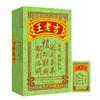 王老吉 凉茶 植物饮料 绿盒装