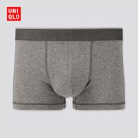 优衣库 男装SUPIMA COTTON针织短裤(低腰 棉质 内裤) 429025(185/115/XXXL、64 湖蓝色)
