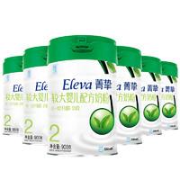 Eleva 菁挚 有机系列 婴儿奶粉 国行版