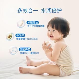 子初婴儿面霜50g儿童润肤乳滋润保湿夏季宝宝面霜身体乳滋润