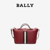 Bally/巴利SUPRA女士经典条纹斜挎手提包6218995/6218992