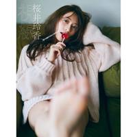 《樱井玲香 2nd写真集》(视线)