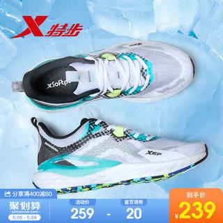 【动力巢】特步男鞋2021夏季新款跑步鞋减震轻便跑鞋休闲运动鞋男