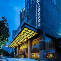 可拆分!近芙蓉广场!长沙小天鹅戴斯酒店高级房2晚 含单早