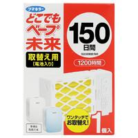 VAPE 未来 电子驱蚊器替换芯 150日