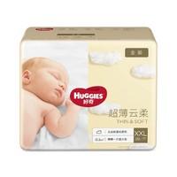 HUGGIES 好奇  金装系列 婴儿纸尿裤 XXL28
