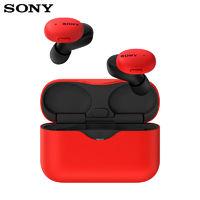 SONY 索尼 WF-H800 真无线蓝牙耳机 红色