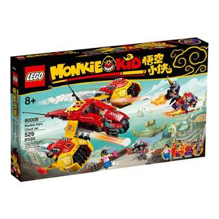 LEGO 乐高  悟空小侠系列 80008 悟空小侠云霄战机