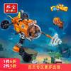 邦宝 生活系列小颗粒儿童益智拼插积木玩具海洋探险 7402深海营救(496颗粒 4公仔)