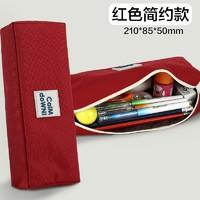 M&G 晨光  APBN3673 calm down系列 铅笔收纳袋 蓝色/方形 单个装