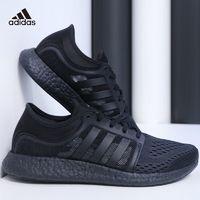 adidas 阿迪达斯 FX7638 男款缓震跑步鞋