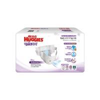 88VIP:HUGGIES 好奇 婴儿纸尿裤 S52