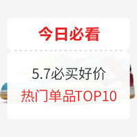 今日必看:宝华韦健 PI7 真无线蓝牙耳机新品发售 预定价3299!