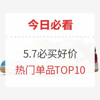 今日必看 : 宝华韦健 PI7 真无线蓝牙耳机新品发售 预定价3299!
